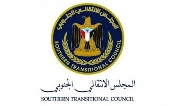 المجلس الانتقالي يدين بشدة الهجوم الإرهابي على معملين لشركة أرامكو السعودية