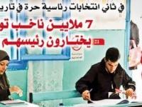 اليوم.. التونسيون يختارون رئيسهم من بين 24 مترشحًا