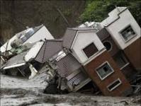 الأرصاد الجوية تعلن عن اجتياح عاصفة أومبرتو جزر الباهاما