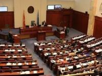 برلمان مقدونيا الشمالية يوافق على إقالة النائب العام لاتهامها بالفساد
