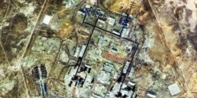 """""""خليفة سات"""" الإماراتي يلتقط صورة فضائية لقاعدة بايكونور بكازاخستان"""