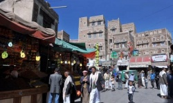 إيرادات الحوثيين من ضرائب صنعاء تصل إلى 400 مليار ريال