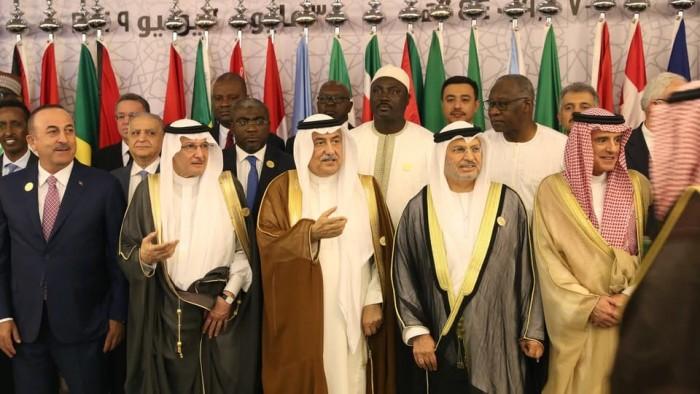 """السعودية تستضيف اجتماعا طارئا لوزراء خارجية """"التعاون الإسلامي"""" ردا على تهديدات نتنياهو"""