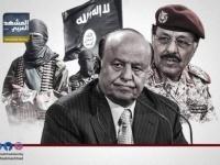 """بيان """"الشرعية"""" الفاضح.. وزراء في خدمة الإرهاب القطري - الإيراني"""