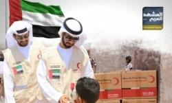 """""""إنسانيةٌ تدحر هجمات"""".. الإمارات بين الجهود الإغاثية ومؤامرات حزب الشيطان"""