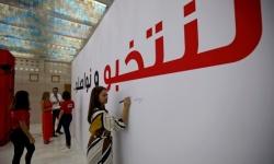 تعرف على النتائج الأولية للانتخابات التونسية (صور)