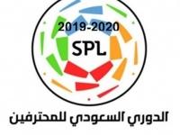 الاتفاق يلقن الحزم درسا قاسيا ويهزمه في الدوري السعودي
