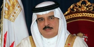 العاهل البحريني يدين استهداف أرامكو السعودية