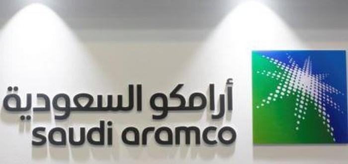 الخارجية السعودية: العمل جار للتحقق من مصدر هجمات أرامكو