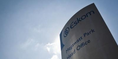 إسكوم تطالب شركات الاستشارات المالية بتقديم عروضها