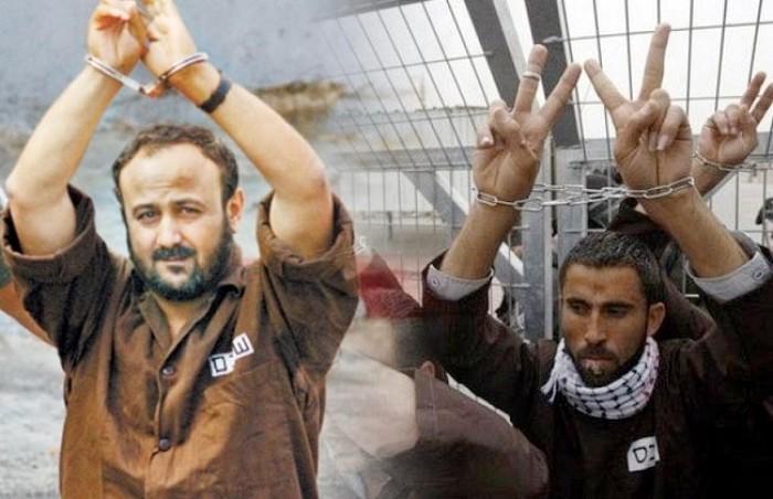 عشرات الأسرى الفلسطينيين يدخلون في إضراب مفتوح بسبب الإجراءات الإسرائيلية التعسفية