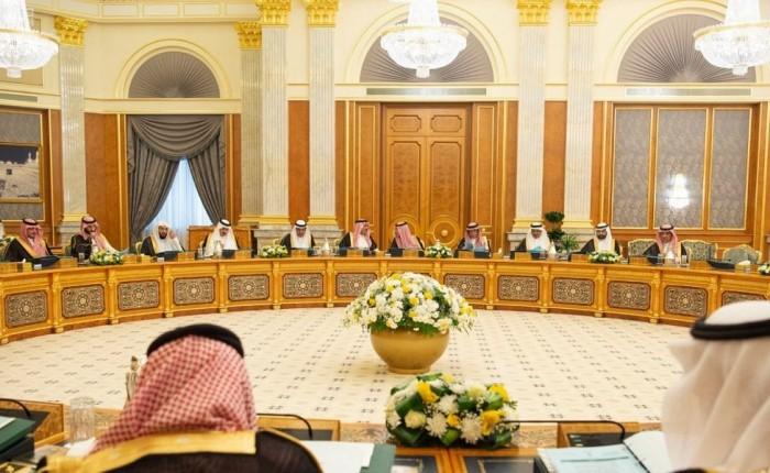 مجلس الوزراء السعودي: المملكة ستدافع عن أراضيها ومنشآتها الحيوية بكل قوة