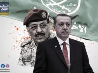 أردوغان يؤكد حقيقة خيانة الشرعية للتحالف في اليمن