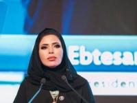 الكتبي: استهداف منشآت النفط السعودية جاء منسجما مع توجهات الحرس الثوري الإيراني