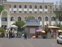 بسبب اعتداءات مليشيا الإصلاح.. مستشفى الثورة بتعز تهدد بإغلاق أبوابها