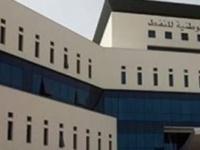 مؤسسة النفط الليبية: طاقة التخزين في ميناء رأس لانوف لأعلى مستوياتها