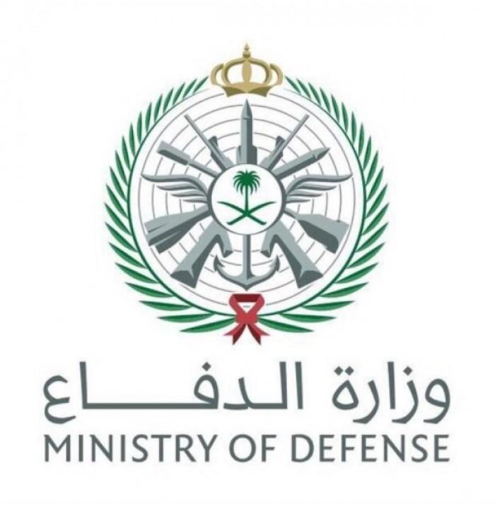 الدفاع السعودية: سنعرض أدله تورط إيران بالهجوم الإرهابي على أرامكو