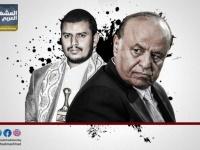 رسالة إلى التحالف.. المليشيات الحوثية = مليشيا إخوان الشرعية