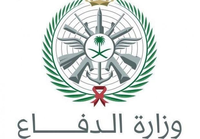 الدفاع السعودي: إيران وراء هجوم أرامكو وليس اليمن