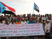بالصور.. المئات ينظمون وقفة حاشدة تأييداً لقرار محافظ حضرموت