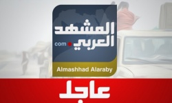 عاجل..هروب قيادات بارزة من مليشيات إخوان مأرب عبر طريق امحلحل بشبوة