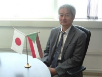 تعاون سوداني ياباني في مجال الري