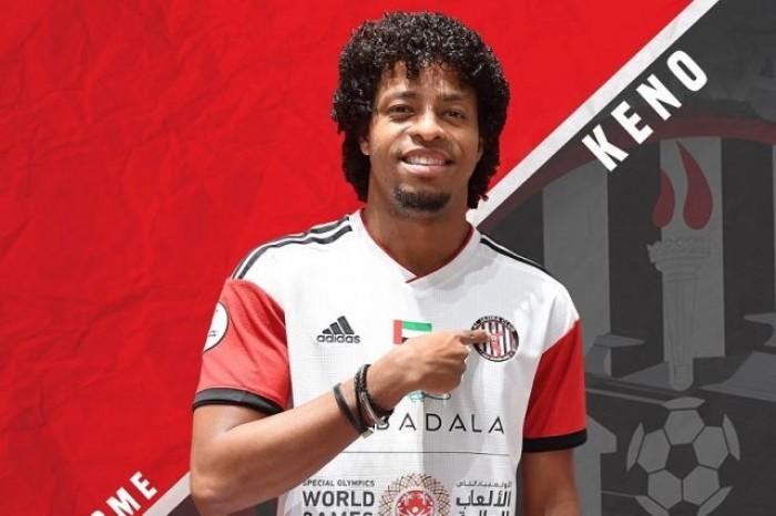 البرازيلي كينو يتصدر قائمة الأعلى قيمة تسويقية في الدوري الإماراتي