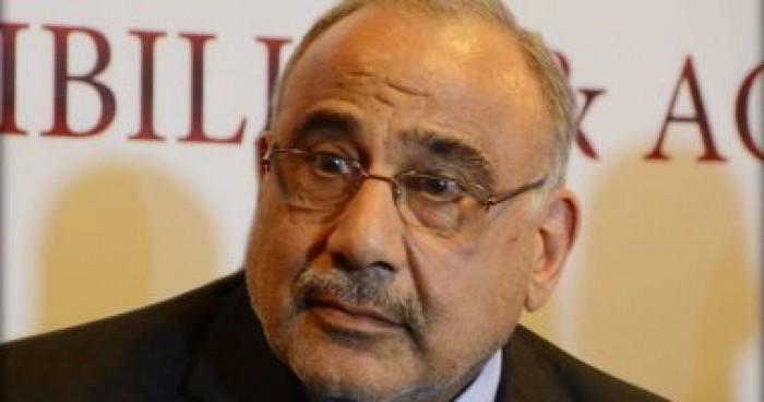 رئيس الوزراء العراقي يصل إلى الصين