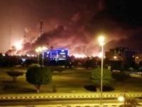 الصين: نأمل في إجراء تحقيق موضوعي عن هجمات أرامكو