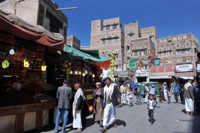 بجوازات سفر مزورة..خبراء صواريخ وطائرات مسيرة من الحرس الثوري في صنعاء