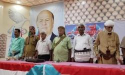 اجتماع زنجبار يدعو إلى النفير العام لمواجهة مليشيات الحوثي والإخوان..تفاصيل