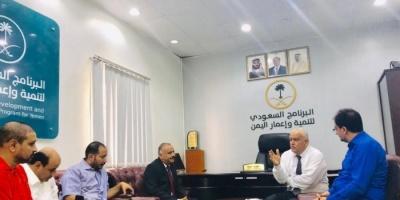 تفاصيل زيارة الوالي إلى مكتب البرنامج السعودي لتنمية وإعمار اليمن