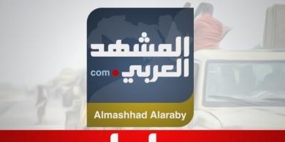 التحالف يحبط عملية إرهابية حوثية بزورق مفخخ بالبحر الأحمر