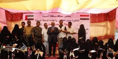 الهلال الإماراتي يكرم أوائل الثانوية العامة في محافظة الحديدة