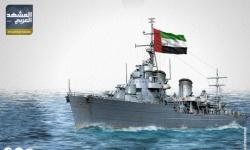 بأهداف حيوية.. الإمارات تنضم للتحالف الدولي لأمن الملاحة البحرية (إنفوجراف)