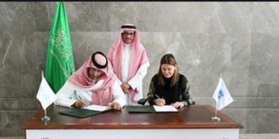 السعودية تنضم إلى المعيار الخاص لصندوق النقد الدولي