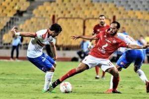 موعد مباراة كأس السوبر المصري بين الأهلي والزمالك
