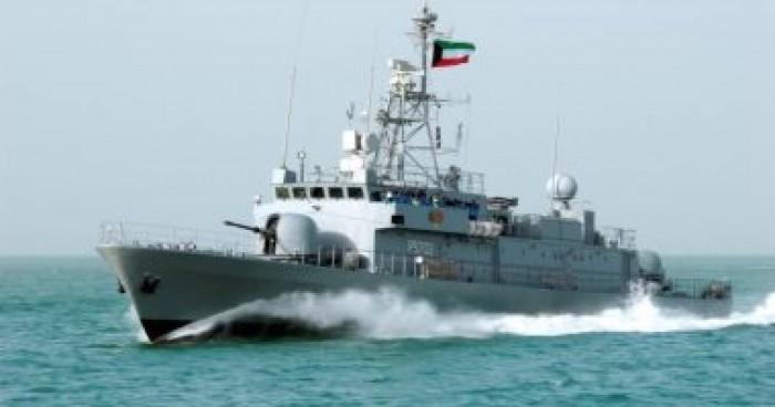 غرفة عمليات مشتركة للقوات البحرية وخفر السواحل الكويتي لمراقبة المياه الإقليمية
