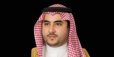 خالد بن سلمان يحذر أبناء اليمن من نظام إيران