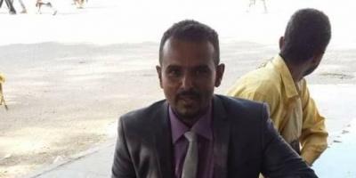 مقتل مهندس زراعي برصاص مسلحين في لحج