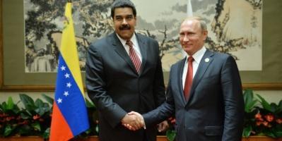 روسيا: الإعداد لزيارة الرئيس الفنزويلي مادورو إلى موسكو