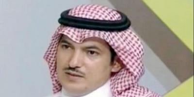 السلمي: تصريحات الحوثي لا تعني الكثير للسعودية