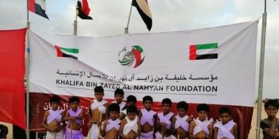 برعاية إماراتية.. اختتام فعاليات مهرجان خريف نوجد 2019 بسقطرى (صور)