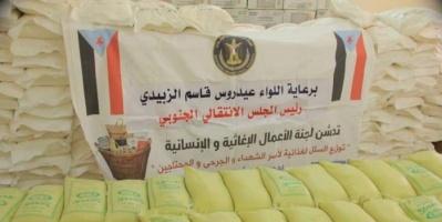 الانتقالي يطلق مشروع توزيع السلال الغذائية على أسر الشهداء بسيئون