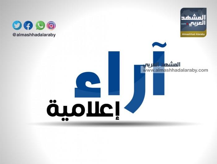 جدل واسع حول تعيين الحضرمي وزيراً لخارجية اليمن (إنفوجرف)