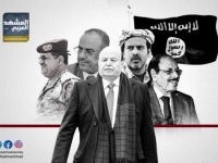 الاقتصاد اليمني.. ضحية الشرعية لتمويل إرهاب الإصلاح
