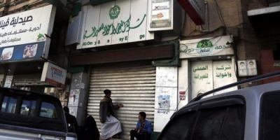 مليشيات الحوثي تعاود غلق شركات الصرافة وأنظمة الحوالات المالية