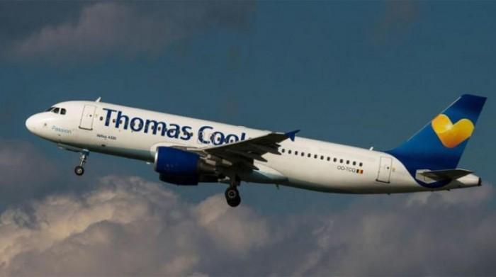 """""""توماس كوك"""" أقدم شركة سياحة في بريطانيا تقع في الإفلاس"""