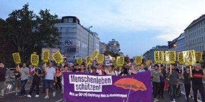 8 آلاف نمساوي يتظاهرون في فيينا بسبب عودة الائتلاف الحكومي اليميني