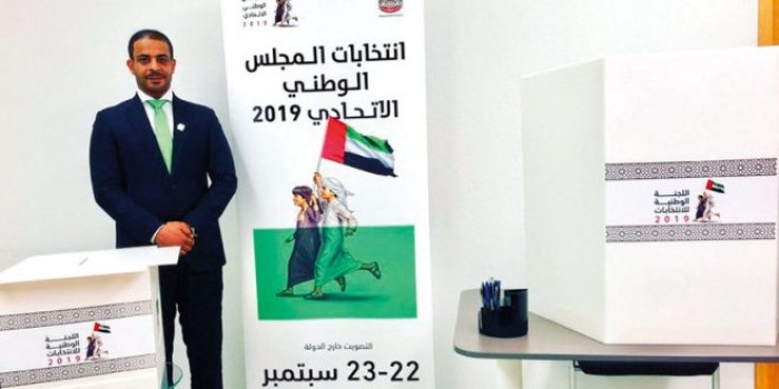 اليوم.. الناخبون الإماراتيون بالخارج يدلون بأصواتهم في انتخابات المجلس الوطني